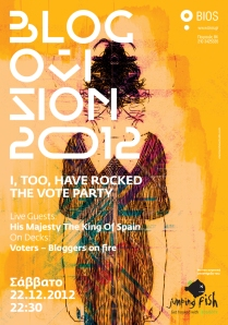 poster_blogovision2012party_700x1000px
