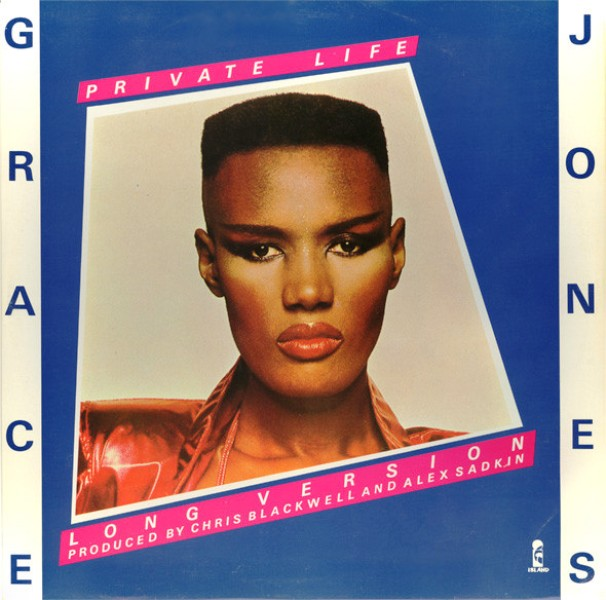 Grace Jones - Private Life (12'' Edition)