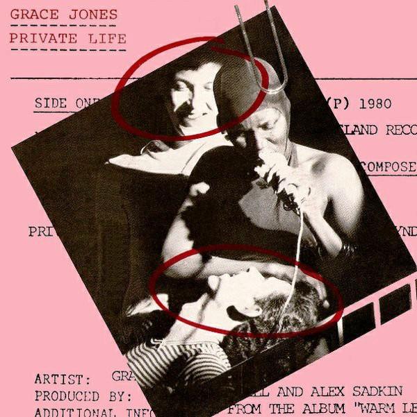 Grace Jones - Private Life (7'' Edition)