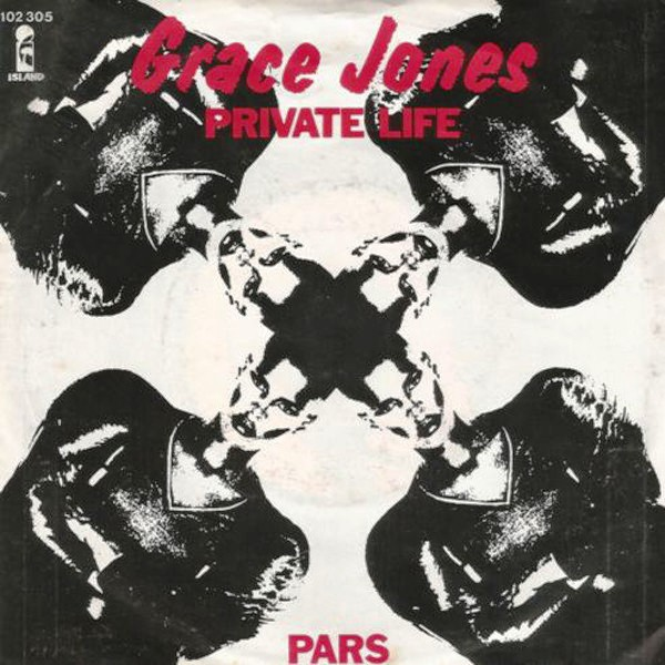 Grace Jones - Private Life (Dutch Edition)